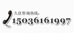 郑州集装箱联系电话
